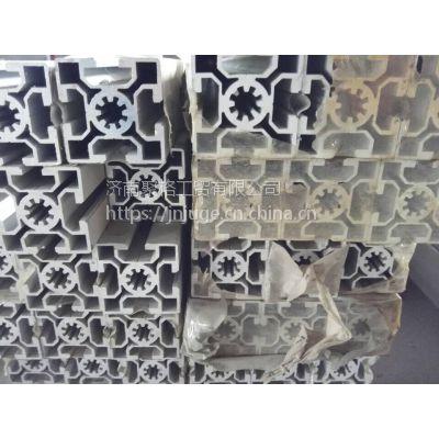 《秦皇岛铝型材厂家》秦皇岛流水线铝型材加工 聚格铝业铝型材框架批发