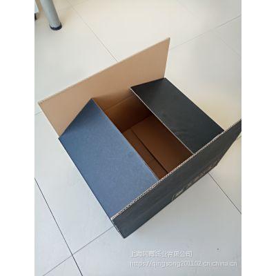 上海民青纸业 奉贤南桥纸箱厂 折叠纸箱纸盒 三层牛皮纸板