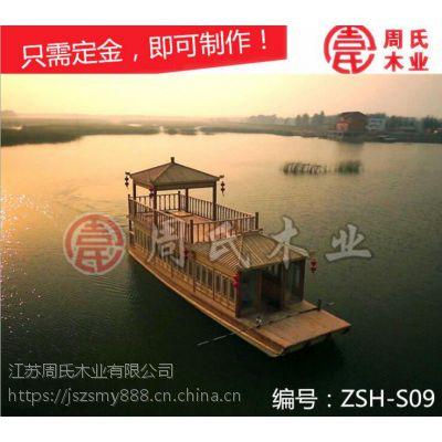 周氏木业供应双层游船 电动观光旅游船 餐饮招待画舫木头船出售