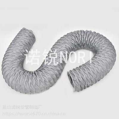 耐400度灰色伸缩软管报价