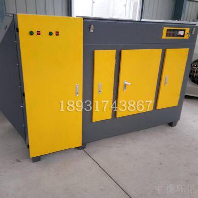 中扬环保低温等离子光氧一体机是目前市场净化效率高的废气净化设备