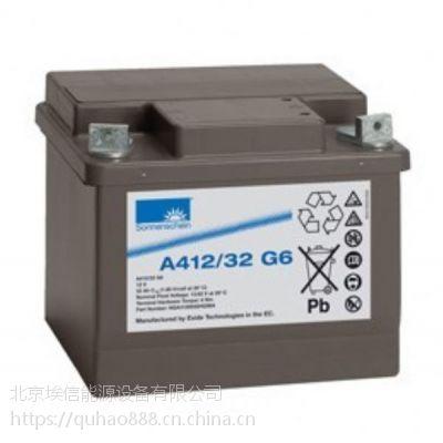 阳光蓄电池A602/1510 Sonnenschein/德国阳光2V1510AH价格
