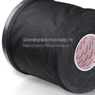 科络普Coroplast881880天鹅绒布胶带授权代理商 汽车线束胶带