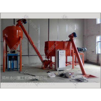 郑州永兴专供简易型腻子粉搅拌机成套生产设备