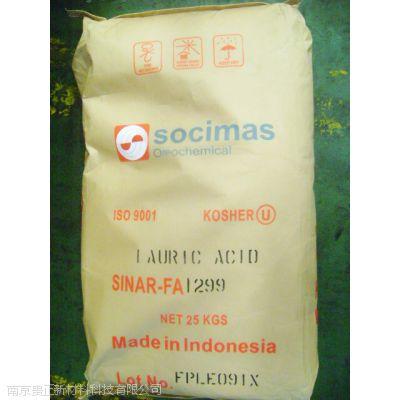 山东金光十二酸月桂酸FA1299印尼进口 sinarmas化妆品级一级品表面活性剂适用