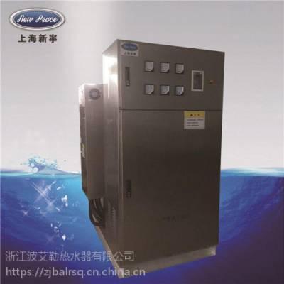 工厂280千瓦工业大功率电热水炉