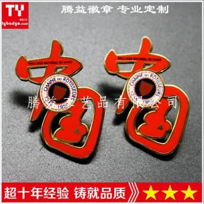 供应中国字体徽章、锌合金压铸勋章、北京金属胸针制作公司