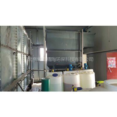 博鑫精陶超滤板式中空陶瓷膜化工污水处理设备