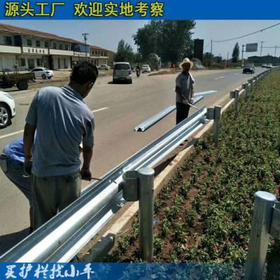 海口公路波形梁护栏厂家 双波形护栏板图纸 吉阳乡道防撞护栏现货