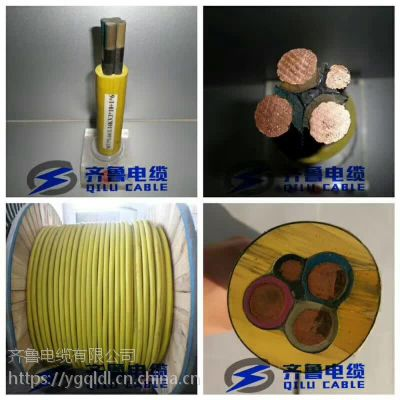 供应PVC齐鲁电缆VV0.6/1KV 5*95