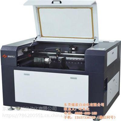 80W激光切割机|激光切割机|镭能激光(在线咨询)