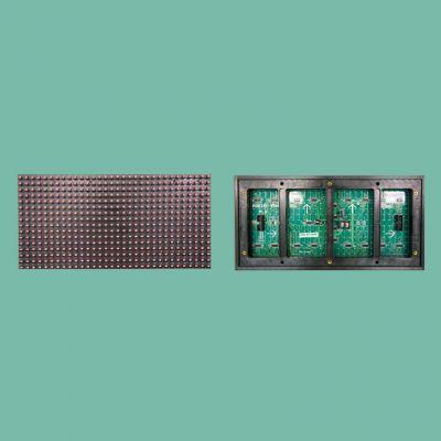 PCIPPC-弱电工程 安装维修 监控系统