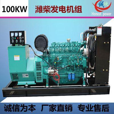 潍柴100KW道依茨发电机组 矿山备用电源 连续使用供电 加工定制