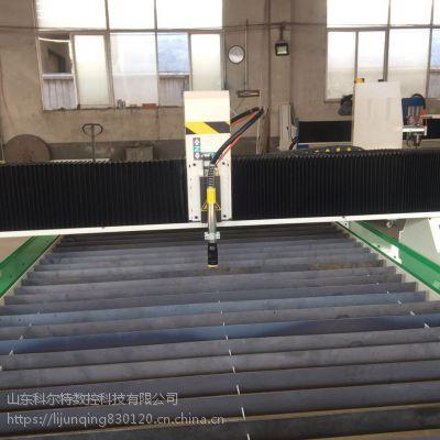 潍坊诸城台式等离子火焰切割机 山东青州科尔特SX-1630金属切割机定做直销