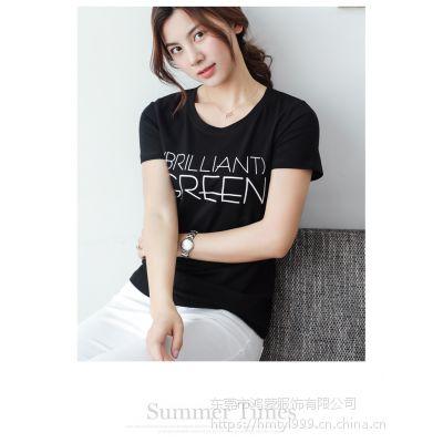 杭州库存女装T恤衫批发纯棉女装T恤衫几块钱女装货源批发