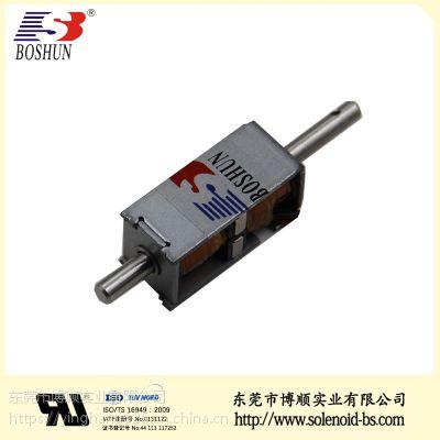 新能源充电枪电磁锁