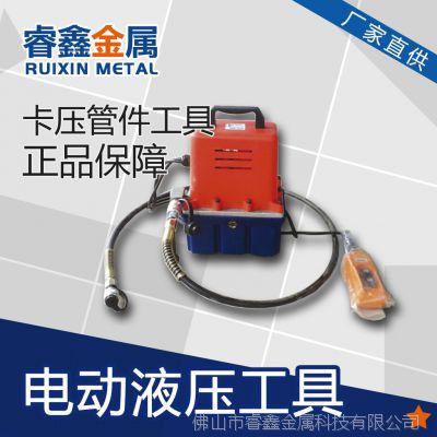 不锈钢水管电动卡压设备 双卡压专用工具 水管管件接驳 拼接专用