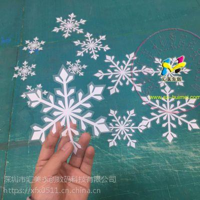 深圳l圣诞节超透彩白彩UV打印工厂-汇美广告15919976248