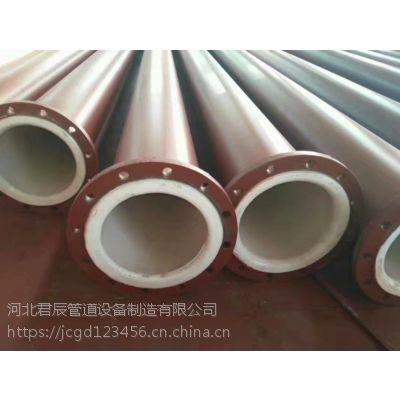 山西衬塑PE钢管 衬塑碳钢管件使用年限