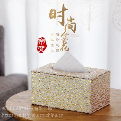 帝梵欧式纸巾盒纸巾套抽纸盒皮革创意餐巾盒200抽客厅茶几车载