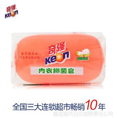 奇强内衣皂厂家直销  老肥皂柔顺温和洗衣皂 透明皂批发100g