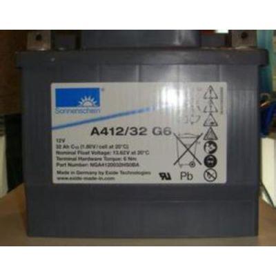 德国阳光蓄电池报价 厂家送货上门