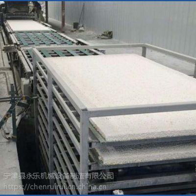 山东永乐机械匀质板设备设计施工技术简单易于大面积推广应用