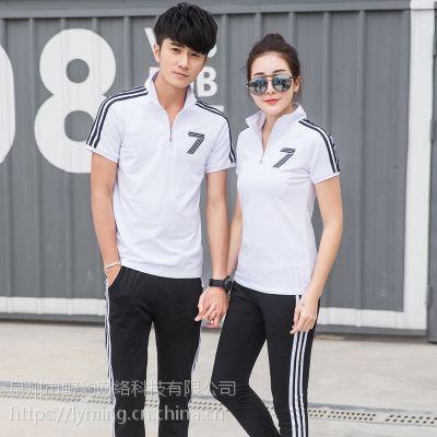 雷宾迪2017新款夏季短袖男士休闲套装时尚薄款长裤跑步健身套装903