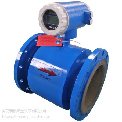 供应供应北京市电磁流量计新航流量专家15517300089