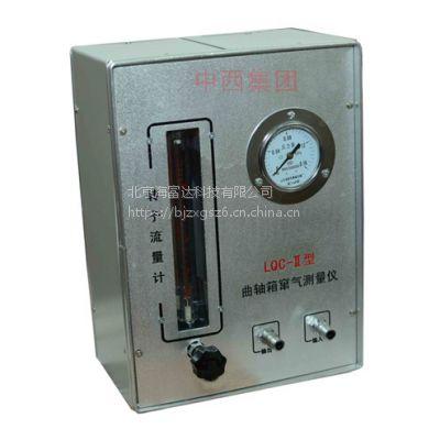 YWW曲轴箱窜气测量仪 型号:M404184库号:M404184