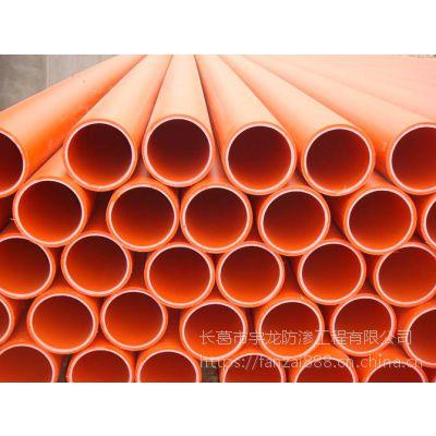 热销郑州埋地式高压电力电缆保护管 MPP电力管 橘红色电缆保护管