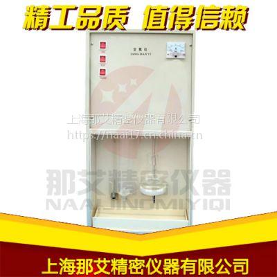 NAI-DTYZLQ凯氏定氮蒸馏器,半微量定氮蒸馏器厂家,凯氏定氮蒸馏仪价格