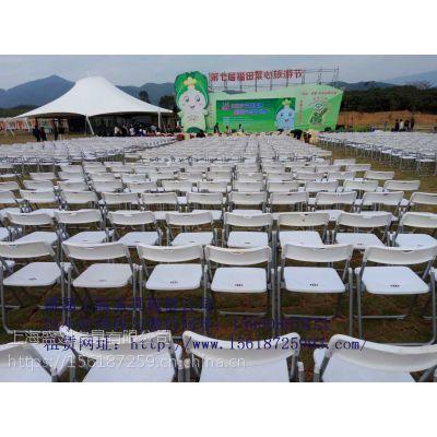 上海折叠椅出租会议椅出租白色折叠椅租赁