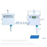 温湿度传感器厂家JWSK-6W1W北京昆仑海岸温湿度传感器JWSK-6W1W