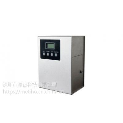 深圳漫香供应多种香味分时段可控制浓度加香机/扩香机