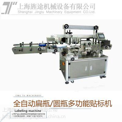 洗衣液双面贴标机可以贴正标背标的贴标机厂家直销上海厂家
