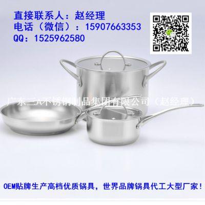 厂家直销不锈钢厨具 厨具贴牌代工 广东新兴锅具工厂