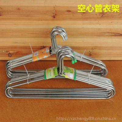 厂家直销 40cm优质空心圆管不锈钢衣架 晾晒衣架 挂衣架 摆地摊货源