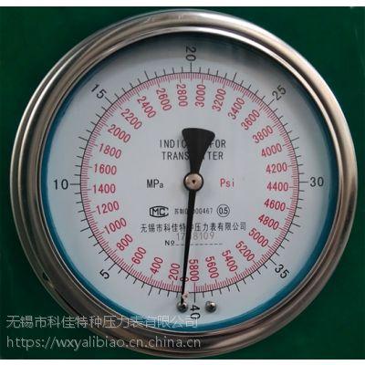 无锡科佳充油压力表|精确度等级|压力表技术参数