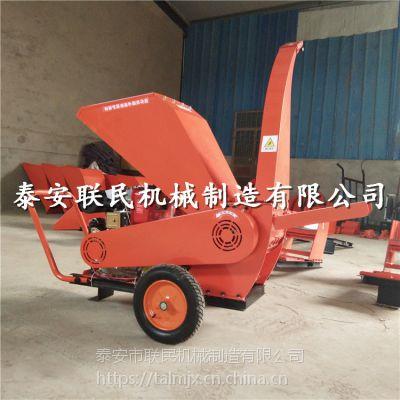 泰安联民供应移动式柴油树枝粉碎机 树枝树叶粉碎机哪里卖