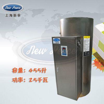 上海新宁容积455升蓄水式热水器NP455-25功率25千瓦热水炉