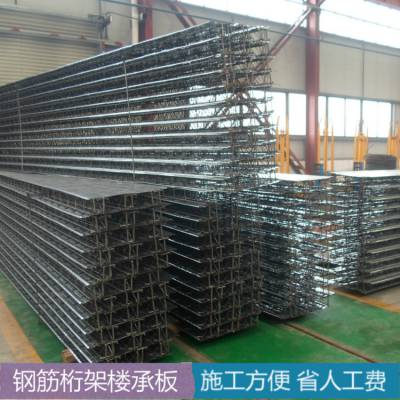 0.5mm 镀锌楼承板 TD3系列钢筋桁架