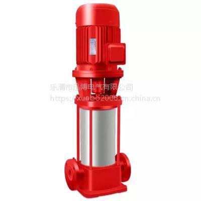 XBD-(I)型管道式消防泵 立式单吸多级管道式消防泵