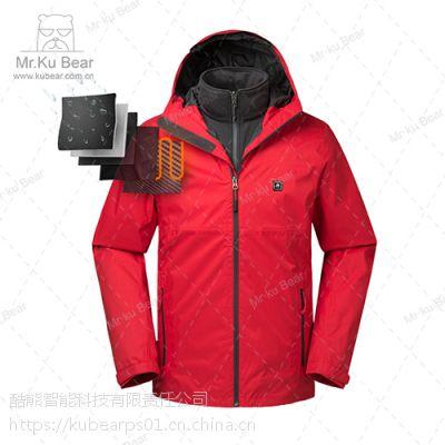 供应酷熊电加热衣服|发热服装|电热服|发热服|加热服|自发热