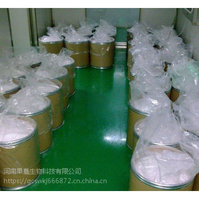 甘氨酸钙生产厂家食品级甘氨酸钙 营养强化剂 量大从优价格走势