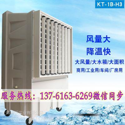 工厂销售青沃常州移动环保空调蒸发式冷风机