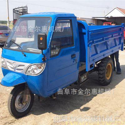 建筑砂石专用三轮车 大量销售农用三轮车 性能先进柴油三马子