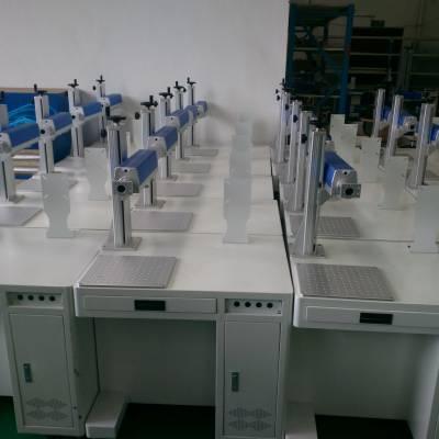 成都小型激光打标机20W30W,成都桌面式便携式激光刻字机,激光打码机销售
