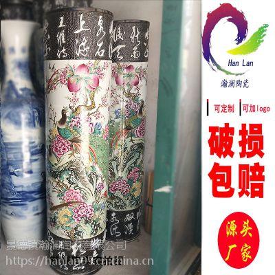 手绘青花大花瓶 瀚澜陶瓷粉彩花瓶生产厂家