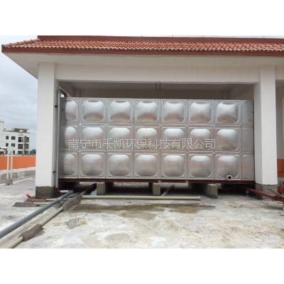 南宁哪里有方形不锈钢水箱,方形消防水箱,方形保温水箱卖?
